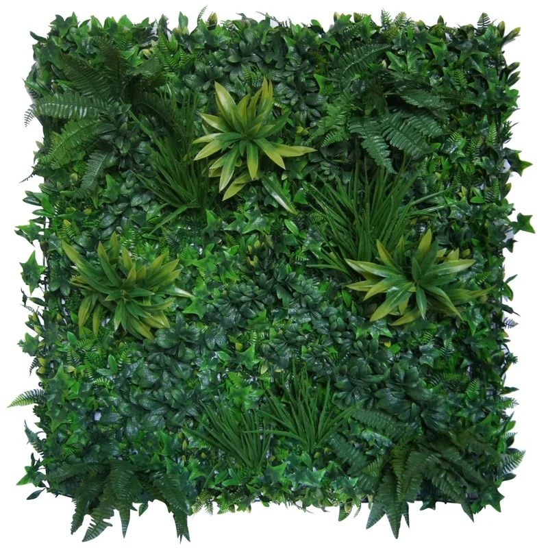 """40"""" Artificial Foliage Hedge from Wayfair"""